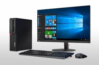 komputery-i-laptopy-lenovo-partner-gold-inet
